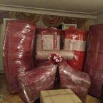 paketleme 5